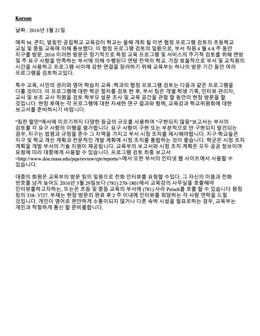 Press Release 7