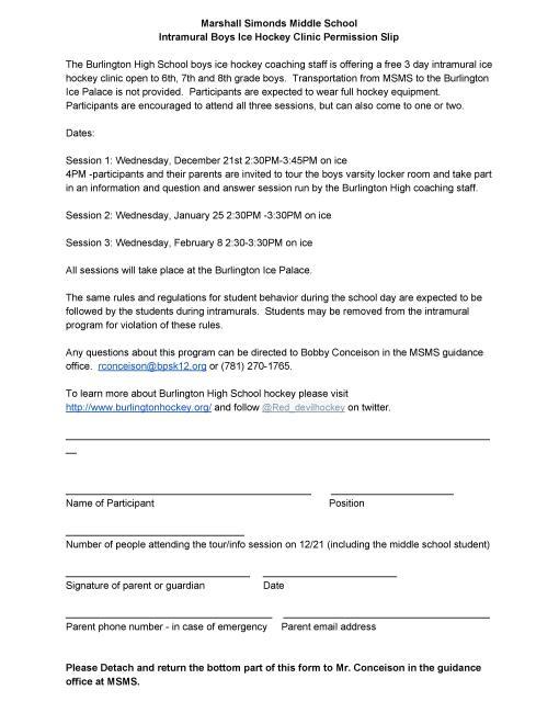 MiddleSchoolClinicPermissionSlip-page-001.jpg